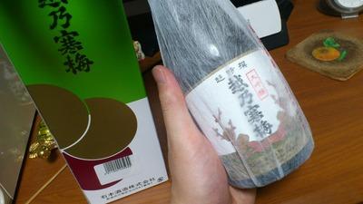 20111228お酒