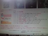 20100518大井町カイロサイト