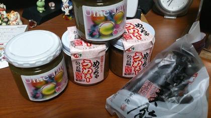 20130624いただきもの (2)