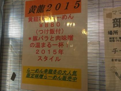 2015-11-11-13-12-44