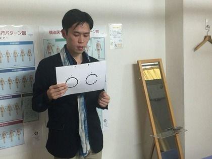20160516心理学告知 (1)