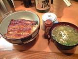 20080503うな丼