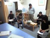 20091215基礎整体講座