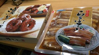 20130822沖縄土産