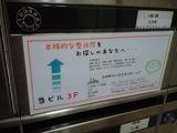 20081212看板