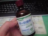 20110210水の抗菌剤