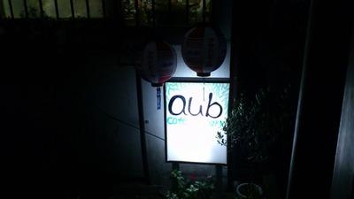 20111012aub1