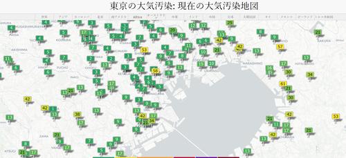 20200516大気汚染