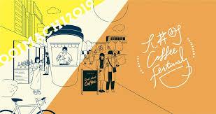 20191029大井町コーヒーフェス