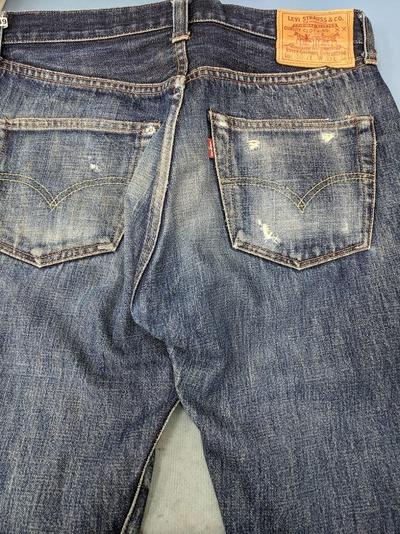 jeans501xx1