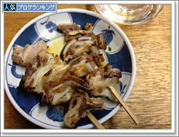 banner_ナンコツ素焼き