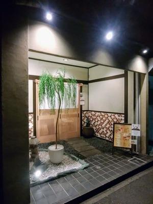中華蕎麦時雨@横浜市中区不老町