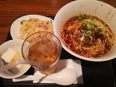 四川担々麺750円+Gセット350円