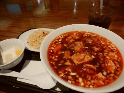陳麻婆豆腐麺Gセット