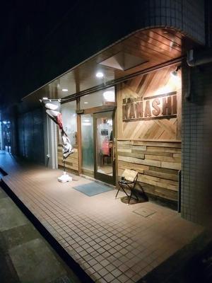 麺屋ダイニングNANASHI@平塚市中原