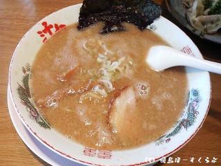汁力らーめん+ランチ豚飯+茹で餃子