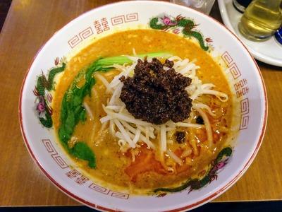 紅龍担担麺