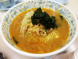 ネギ味噌チャーシュー麺