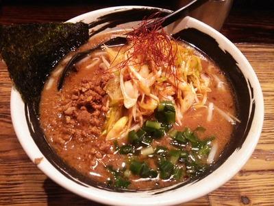 ネギ味噌ラーメン900円