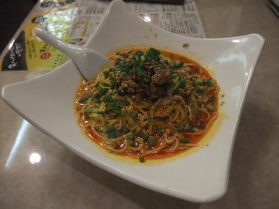 汁なしタンタン麺