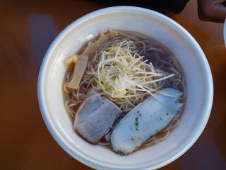 熟成淡麗麺