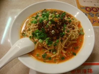 特製汁なし担々麺