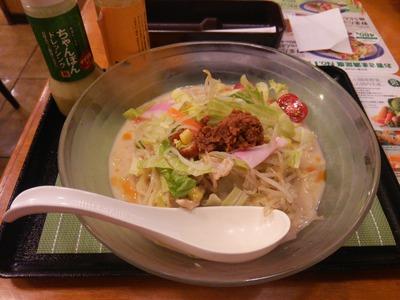 冷やしちゃんぽん麺ダブル