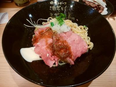 ローストビーフ油そば(60g)
