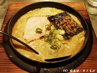 にぼ味噌ラーメン