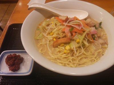 長崎ちゃんぽん(583円)+ ピリ辛味噌3辛(96円)