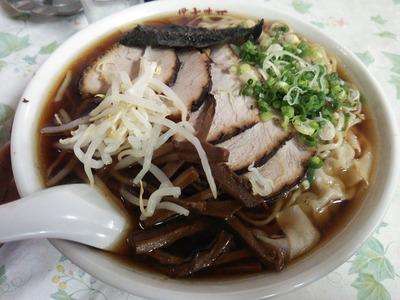 チャーシューワンタンメン(1,150円)