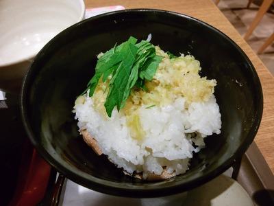 葱しょうがタレチャーシュー丼