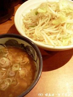 つけ麺[中盛]