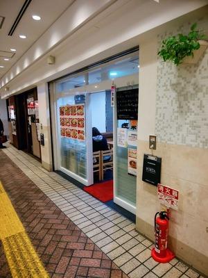 玉泉亭横浜ポルタ店@横浜