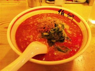 麻辣担担麺