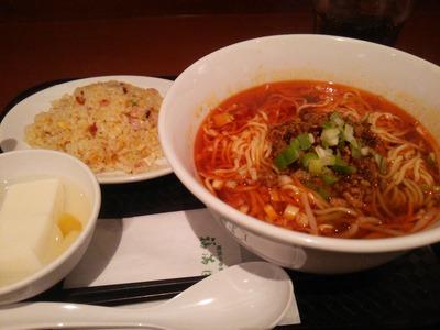 四川担々麺Gセット