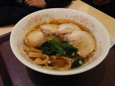チャーシュー麺930円