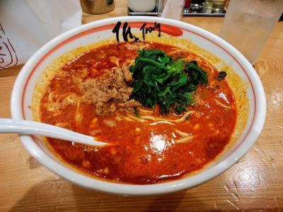 麻辣担担麺+二辛増し