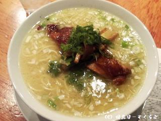 鶏白湯鶏麺