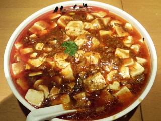 麻辣麻婆豆腐麺+中盛