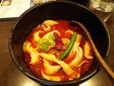 麻辣刀削麺(700円)