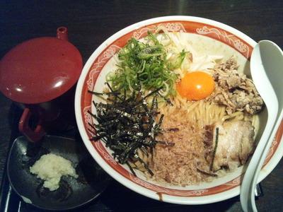 油そば(780円)