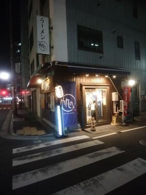 帆のる浜松町店