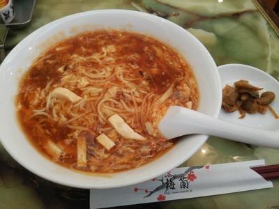 酸辣湯麺ランチ