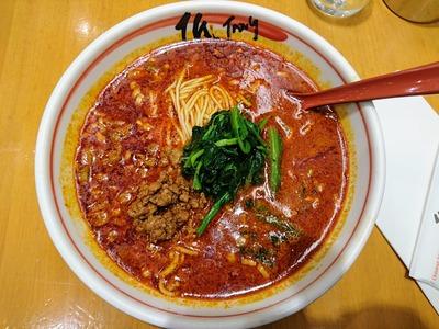 麻辣担担麺+二辛増