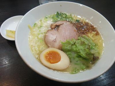 極み鶏(780円)