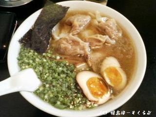 雲呑麺+醤蛋