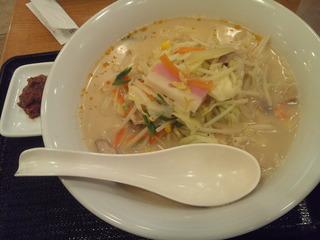 長崎ちゃんぽん[麺2倍]+ピリカラ味噌2辛