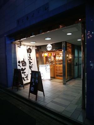 ビースト赤坂店@赤坂