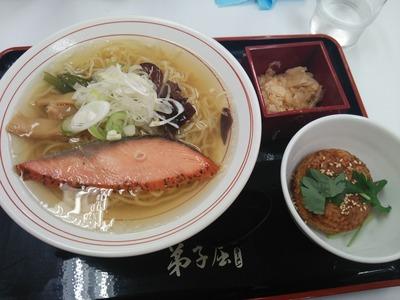 鮭ぶし塩らーめん(1,296円)
